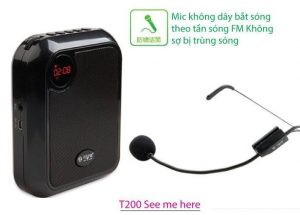 May-tro-giang-khong-day-See-Me-Here-T200