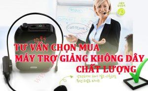 tu-van-chon-mua-may-tro-giang-khong-day-chat-luong