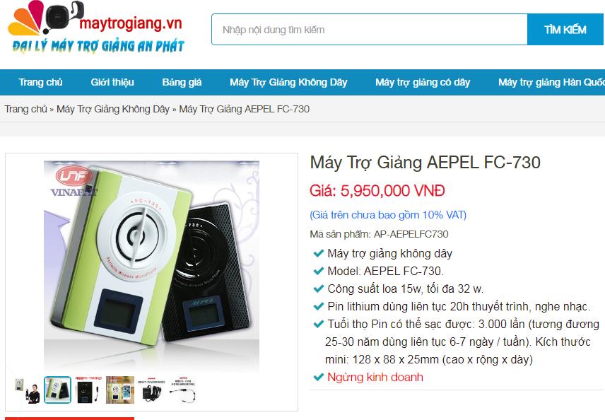 may-tro-giang-an-phat-ngung-ban-may-aepel
