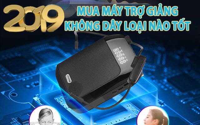 mua-may-tro-giang-khong-day-loai-nao-tot-nhat-nam-2019