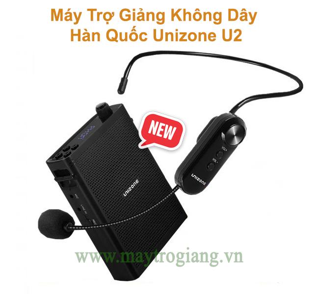 may-tro-giang-khong-day-han-quoc-unizone-u2-doi-moi-nhat