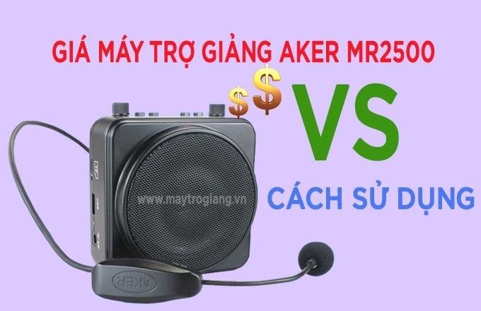 gia-may-tro-giang-aker-mr-2500