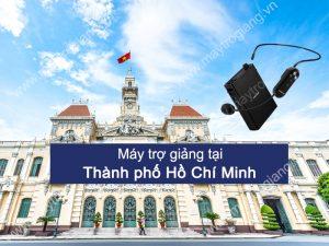 may-tro-giang-tai-hcm