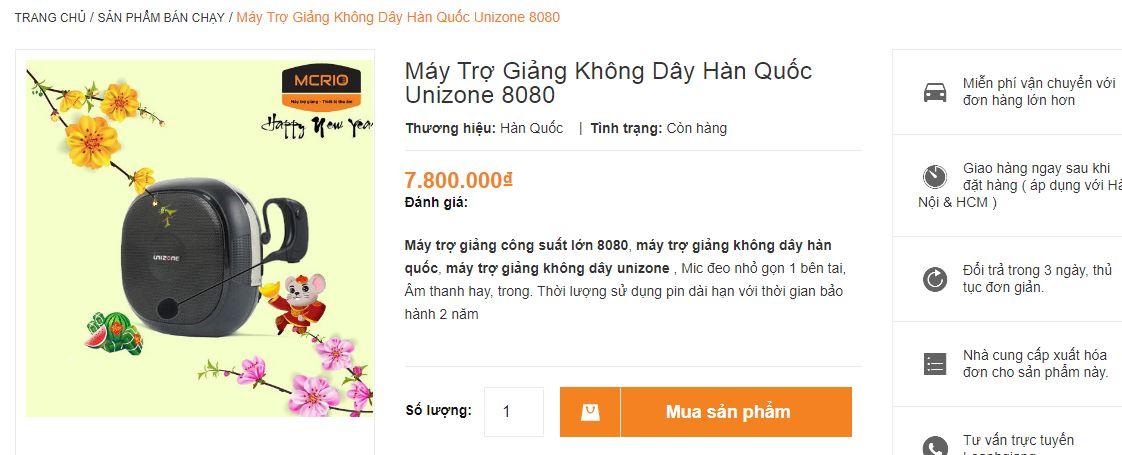 dai-ly-may-tro-giang-cua-an-phat-tai-hanoi-ban-may-8080