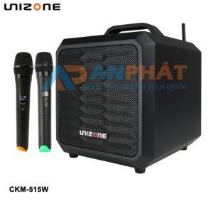 may-tro-giang-unizone-515w-khong-day-chinh-hang-han-quoc
