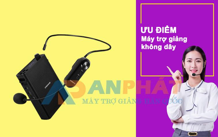 uu-diem-may-tro-giang-khong-day