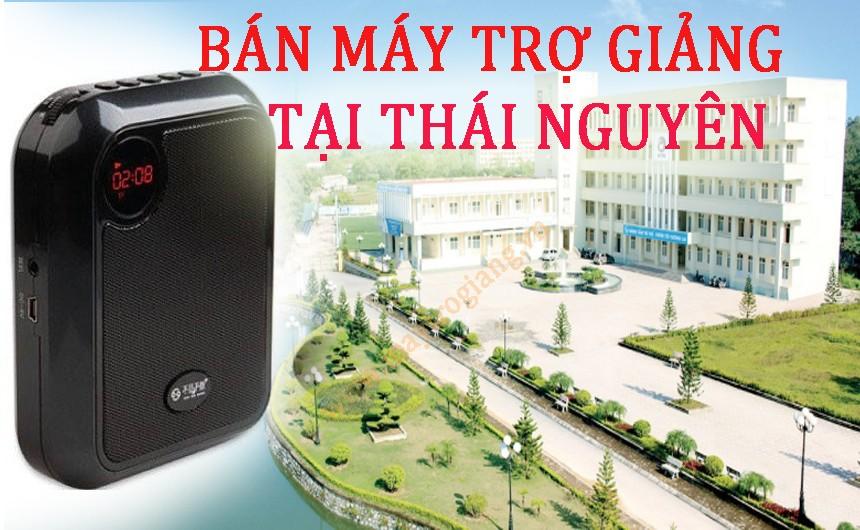 ban-may-tro-giang-tai-thai-nguyen