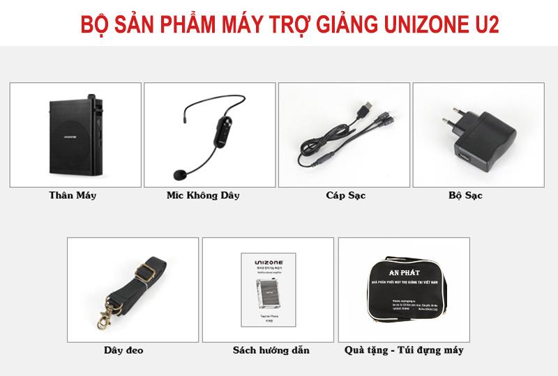bo-may-tro-giang-han-quoc-unizone-u2